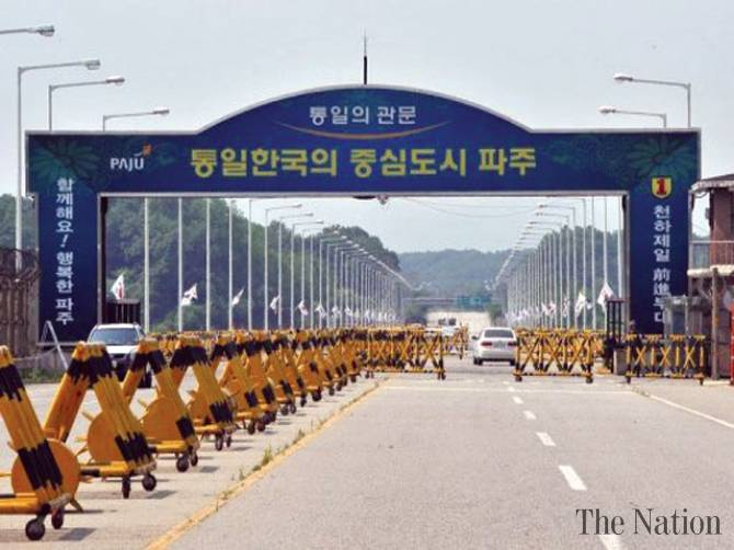 North and South Korea Hold Talks on Shuttered Plant