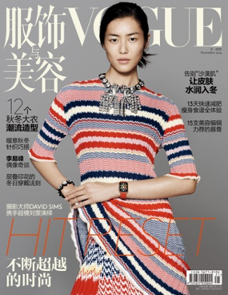 Apple Watch makes its fashion debut on the cover of Vogue China