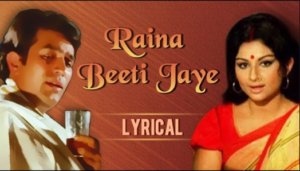 RAINA BEETI JAYE LYRICS ⋆ LyricsLAB