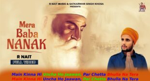 मेरा बाबा नानक Mera Baba Nanak R Nait Lyrics in Hindi